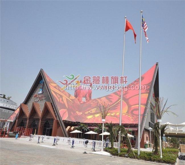 上海世博会展馆旗杆工程3