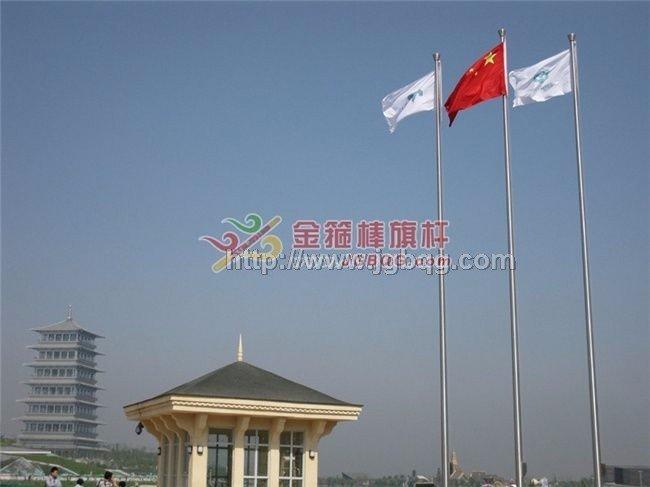 西安国际园博会旗杆工程