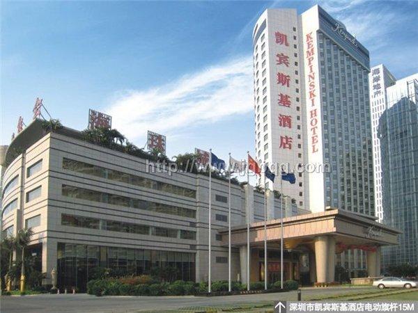 深圳市凯[宾斯基15米旗杆案例