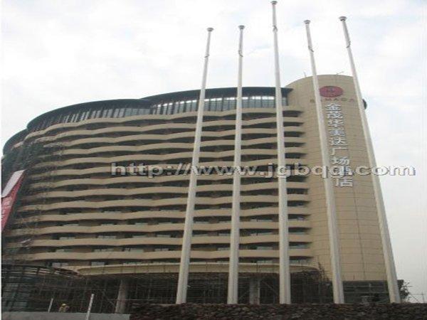 金茂华美达广场酒店18米旗杆案例