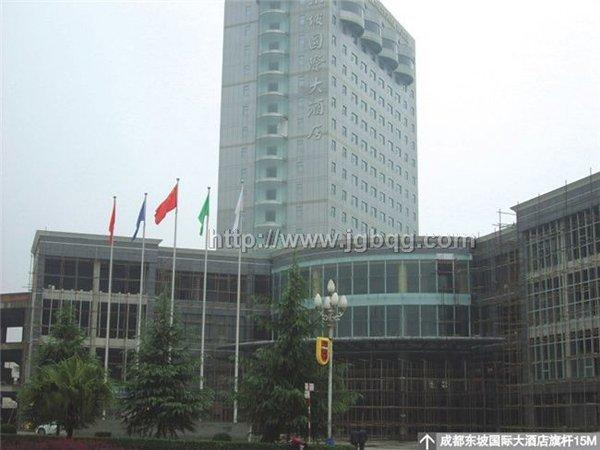 成都东坡国际大酒店15米旗杆