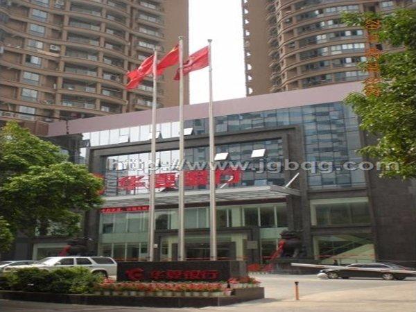 华夏银行福州分行12.6米旗杆案例