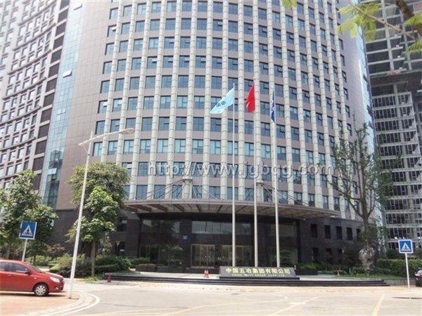 中国五冶集团18米旗杆案例