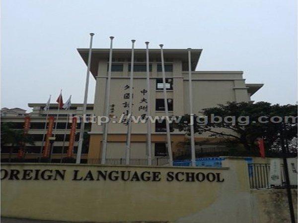 广州外国语小学12米旗杆案例